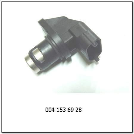 ssangyong 0041536928