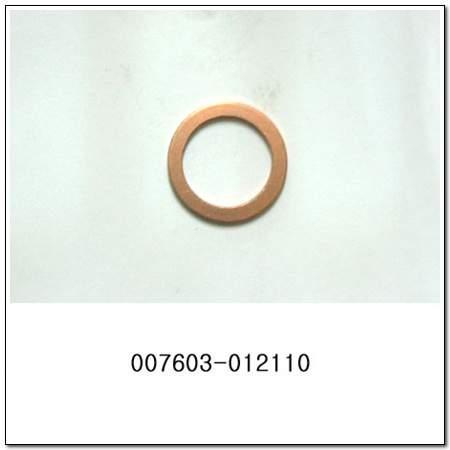 ssangyong 007603012110