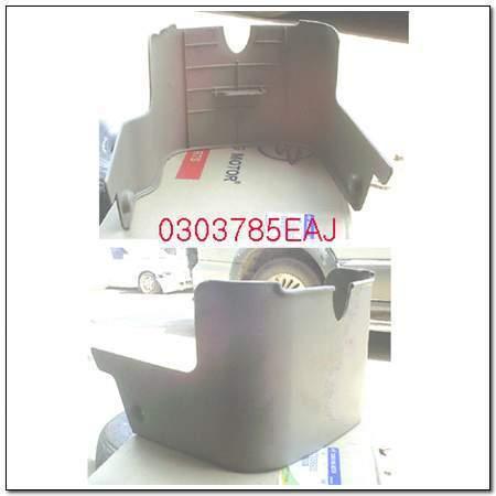 ssangyong 0303785EAJ
