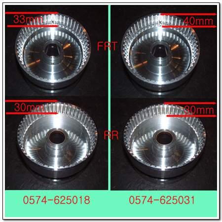 ssangyong 0574-625018