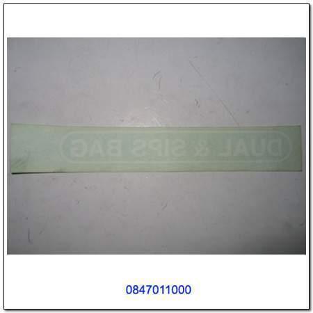 ssangyong 0847011000