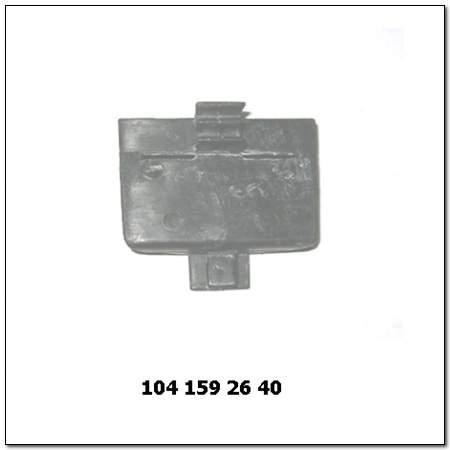 ssangyong 1041592640