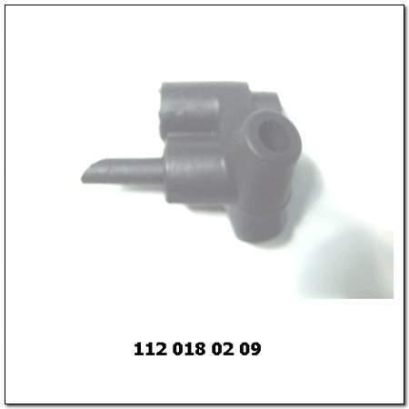 ssangyong 1120180209