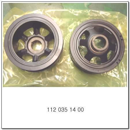 ssangyong 1120351400