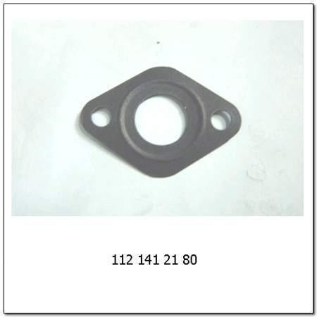 ssangyong 1121412180