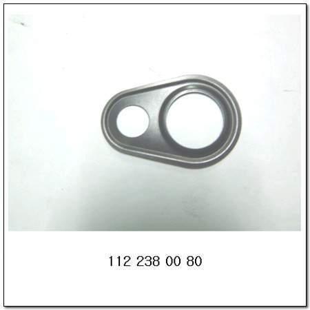 ssangyong 1122380080