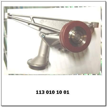 ssangyong 1131801001