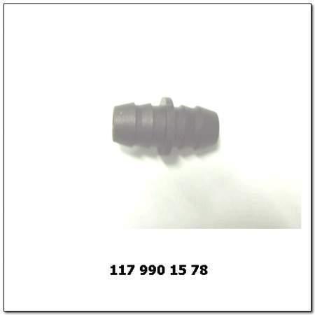 ssangyong 1179901578