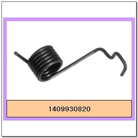 ssangyong 1409930820