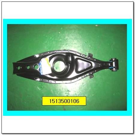 ssangyong 1513500106