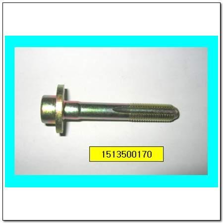ssangyong 1513500170