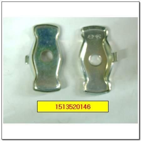 ssangyong 1513520146