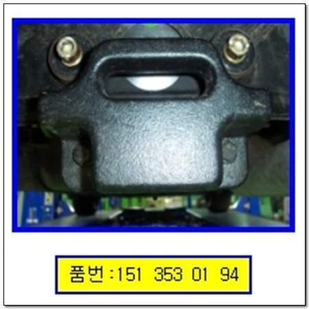 ssangyong 1513530194