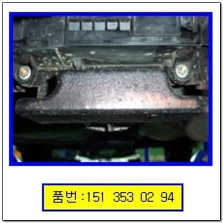 ssangyong 1513530294