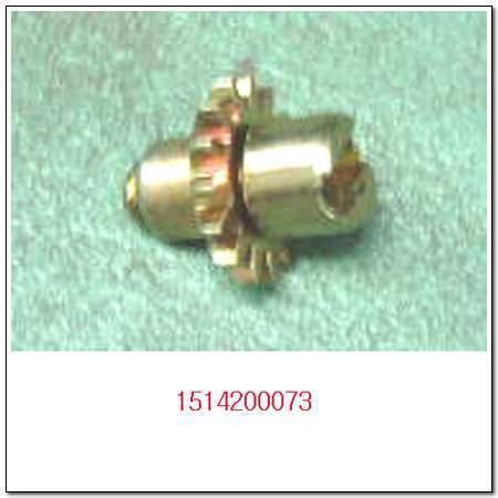 ssangyong 1514200073