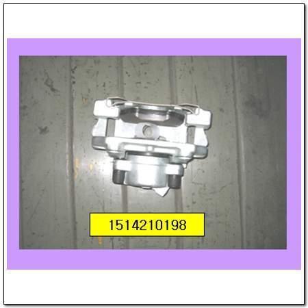 ssangyong 1514210198