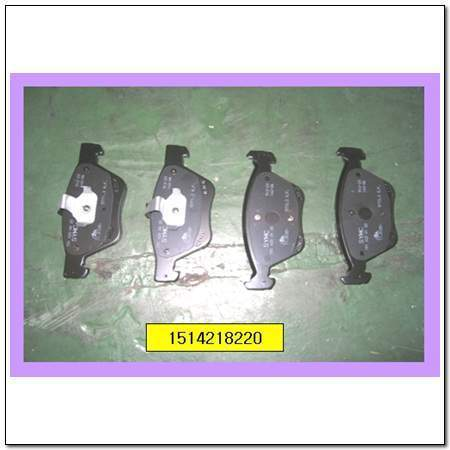 ssangyong 1514218220