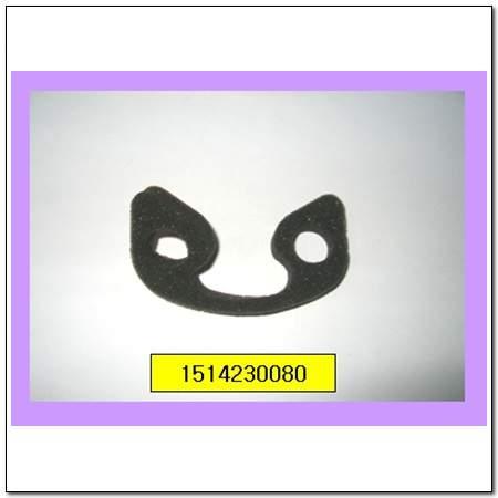 ssangyong 1514230080