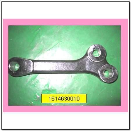 ssangyong 1514630010