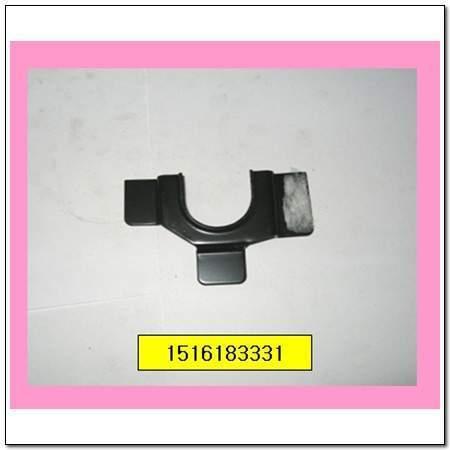 ssangyong 1516183331