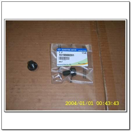 ssangyong 1519900201