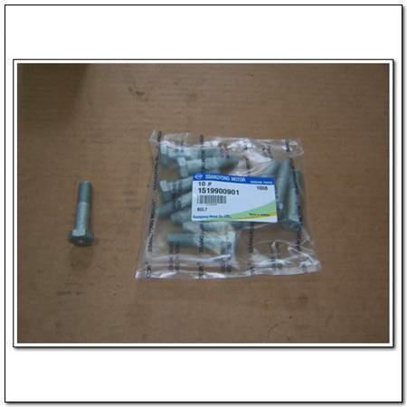 ssangyong 1519900901