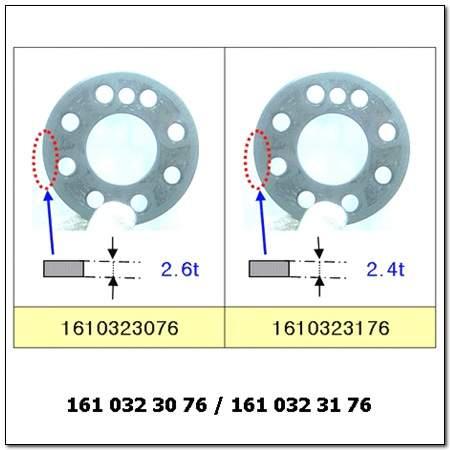 ssangyong 1610323076