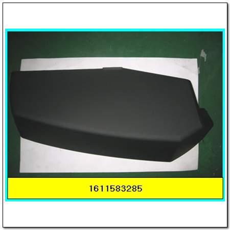 ssangyong 1611583285