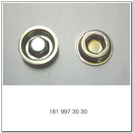 ssangyong 1619973030