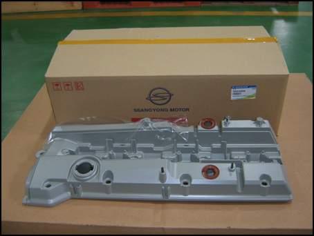 ssangyong 1620103630