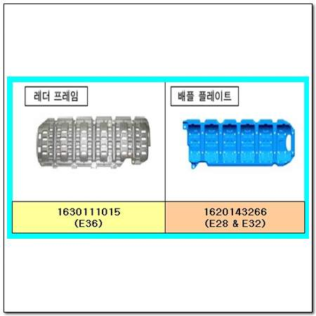 ssangyong 1620143266