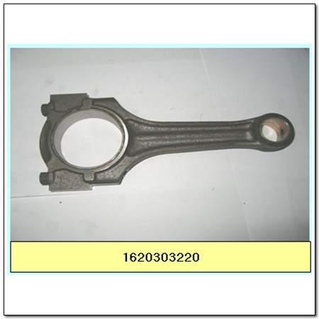 ssangyong 1620303220