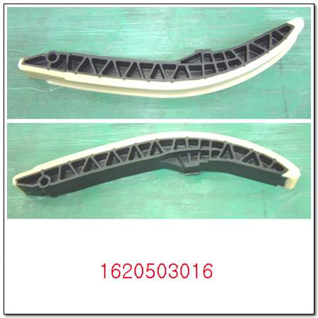 ssangyong 1620503016
