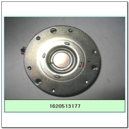 ssangyong 1620513177