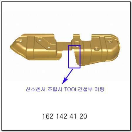 ssangyong 1621424120