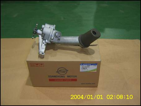 ssangyong 1621803901