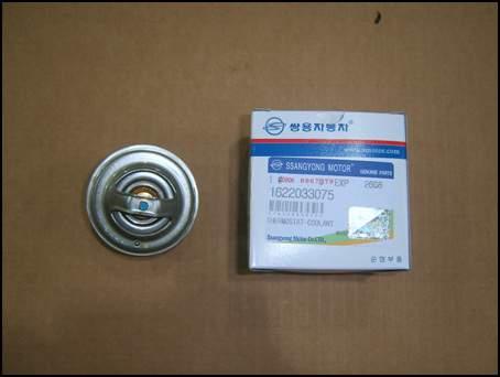 ssangyong 1622033075