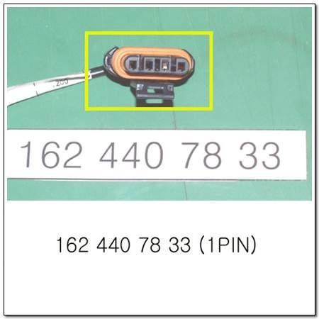 ssangyong 1624407833
