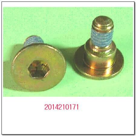ssangyong 2014210171