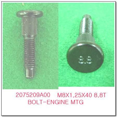 ssangyong 2075209A00