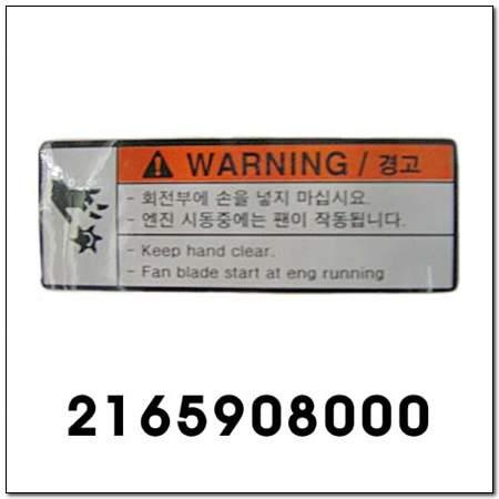 ssangyong 2165908000