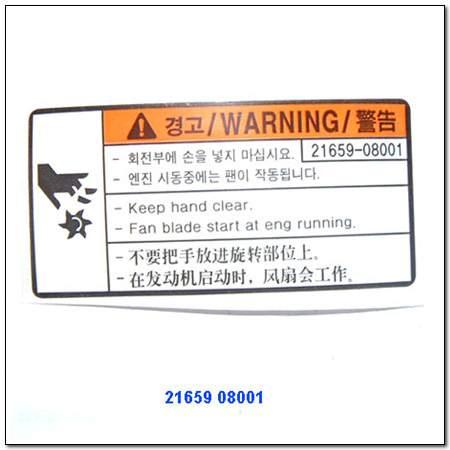 ssangyong 2165908001
