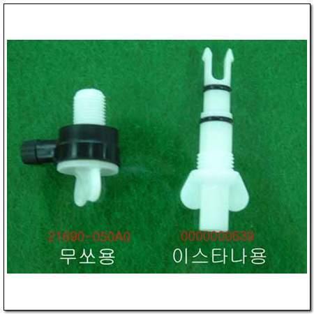 ssangyong 21690050A0