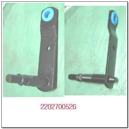 ssangyong 2202700526