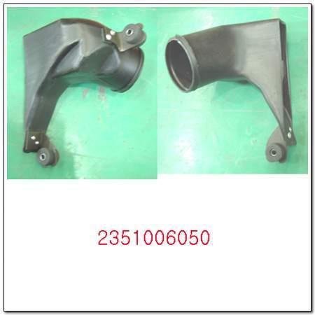 ssangyong 2351006050