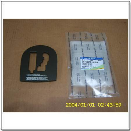 ssangyong 3670108D10HCN