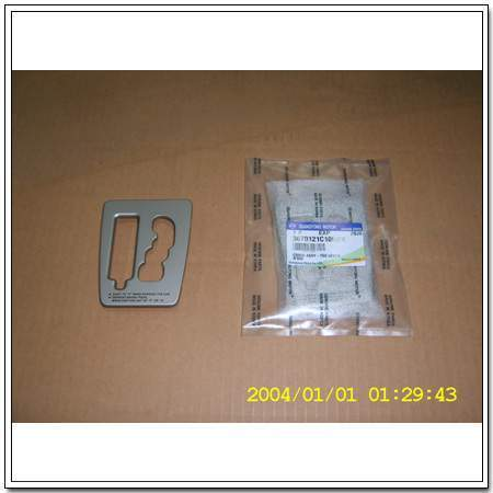ssangyong 3670121C10HBK
