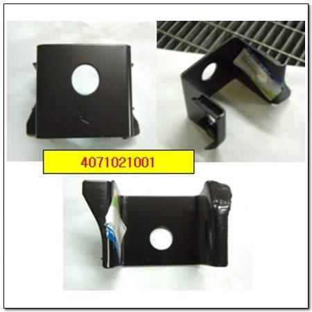 ssangyong 4071021001