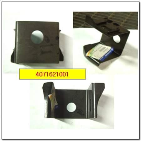 ssangyong 4071621001