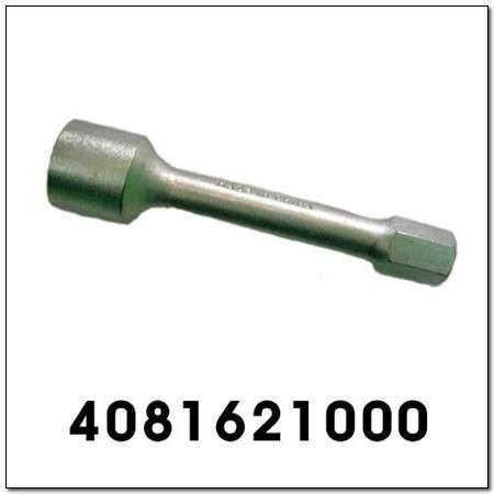 ssangyong 4081621000